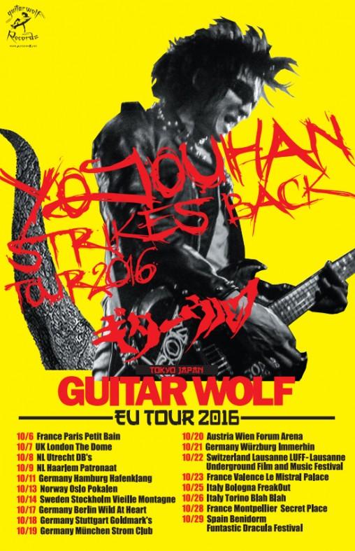 affiche-guitar-wolf